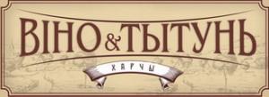 vino_tytun
